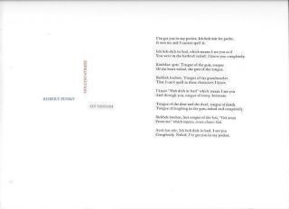 IMPROVISATION ON YIDDISH. (Broadside.). Robert Pinsky.